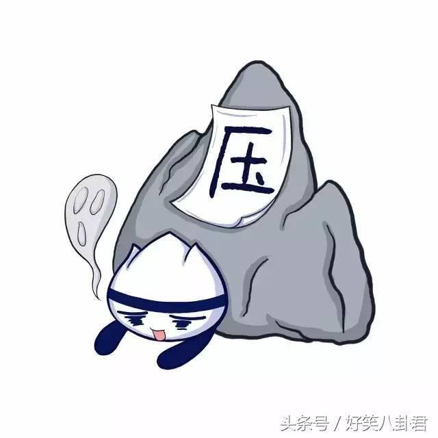 王博谷竟是個老煙槍,宋丹丹表示:兒子不聽管不了