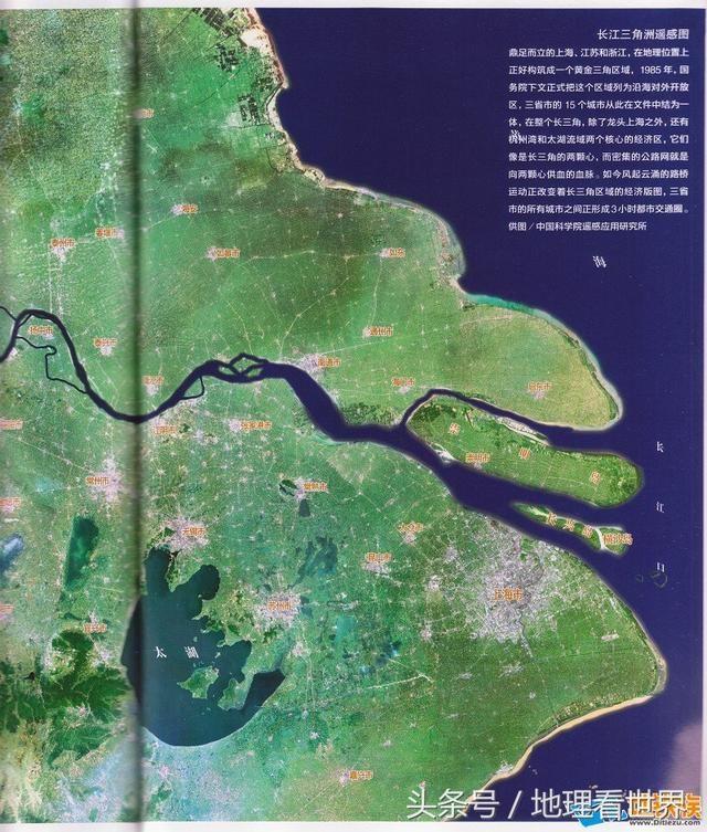 中国台湾岛卫星地图 中国海南省卫星地图 中国长三角卫星地图 崇明岛