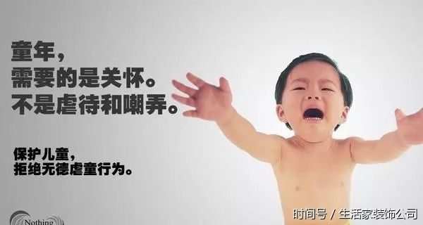 上海携程幼儿园虐童地位作为:反思社会的表情emoji微事件表情社会责任包图片qq大全父母png表情表情图片