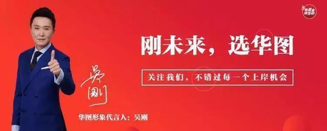 2019年天津市面向社会认定教师资格证公告