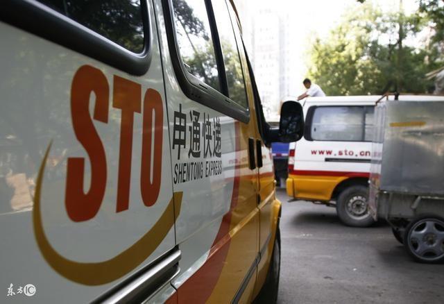上海圆通速递有限公司有各类运输车辆千余辆,员工3万余名,服务覆盖全