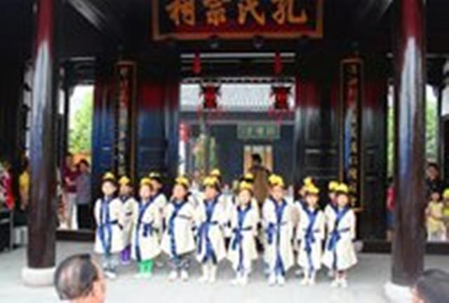 猴年女宝宝名字中国第一家族豪门最集中的姓氏传承了两千年86代辈分都没乱