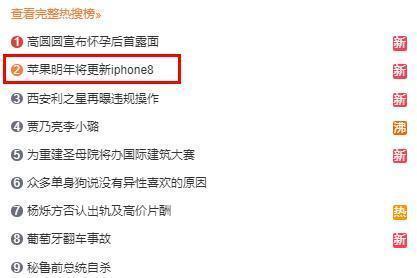 苹果明年将更新iphone8,除了贵点,其他都挺好的