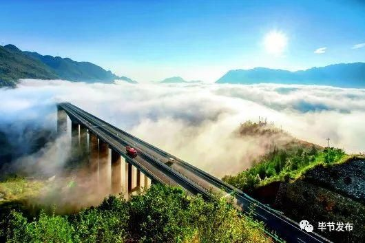"""河流 让七星关时刻彰显着 贵州三大名关的风采 让曾经""""飞鸟不通""""毕节"""