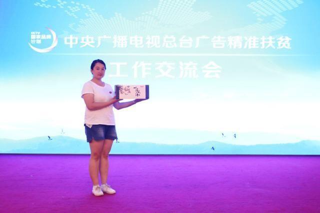 """去年8月1日,中央电视台""""广告精准扶贫""""公益广告,对宁夏枸杞,贺兰山图片"""