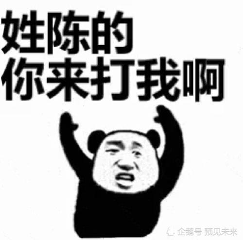 QQ表情:姓王的、姓张的、姓李的、姓刘的等早安吻表情图图片