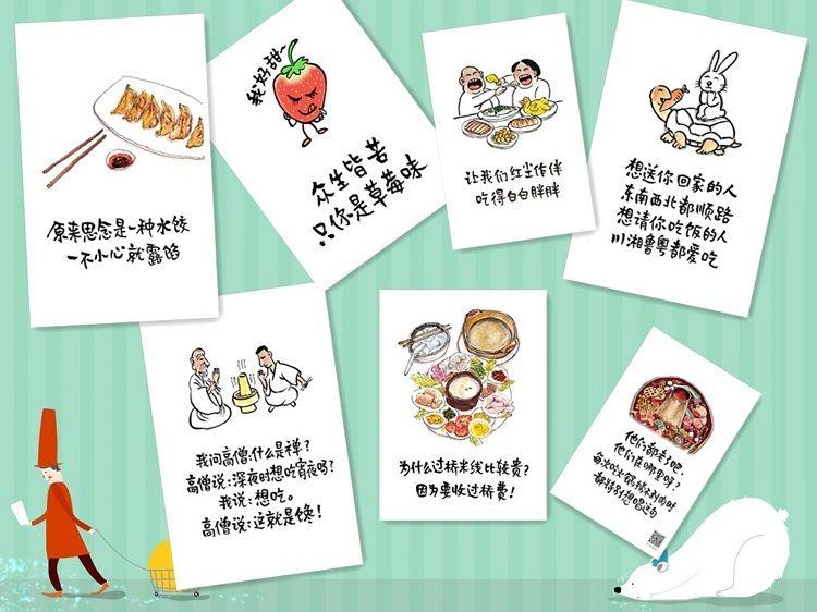 """江湖人称""""小林老师"""" 中山大学教师,人文纪实摄影师,画家,畅销书作家图片"""