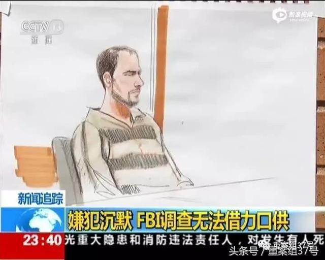 大陪审团起诉绑架案案嫌犯,检方表示章莹颖已死亡