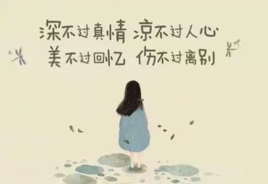 人生若能如此,无悔:和积极的人共事;和幽默的人随行;和......