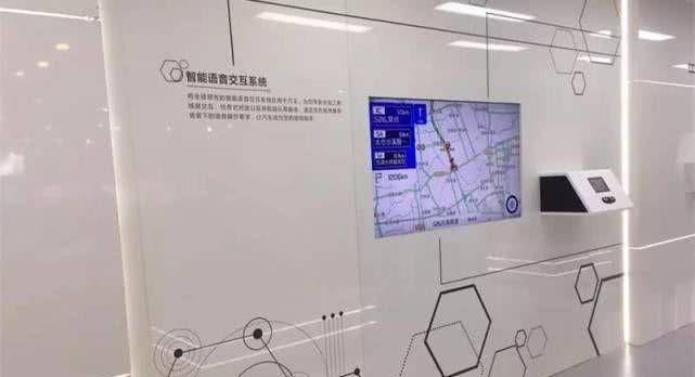 科大讯飞人工智能亮相上海国际车展 汽车智能化引爆全场关注