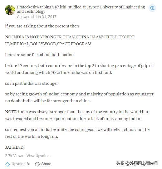印度 gdp 知乎_印度黑公交车案知乎