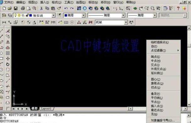 CAD中键平移功设置标志方法线形诱导cad图片