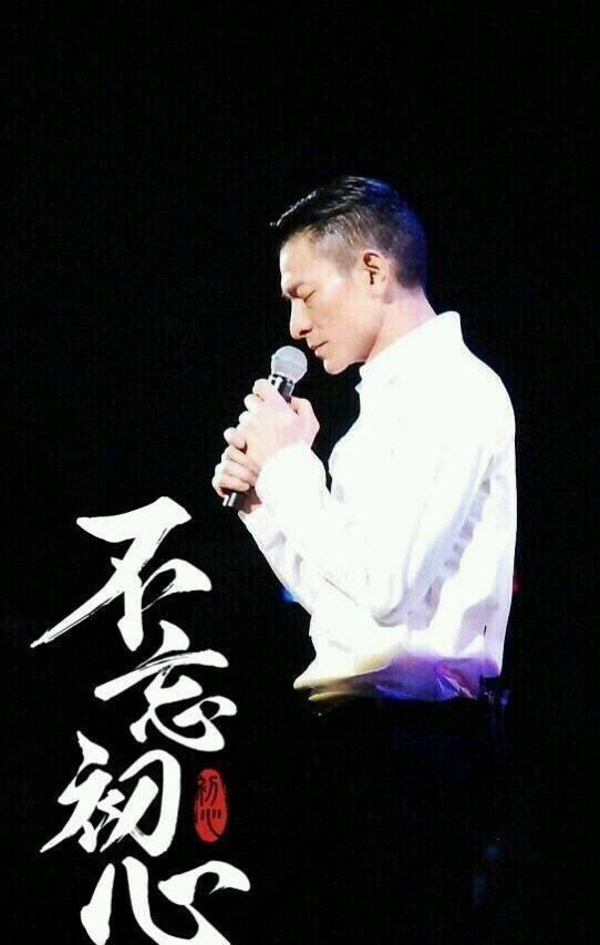 2018刘德华巡回演唱会 首站香港 敬请期待来内地巡演