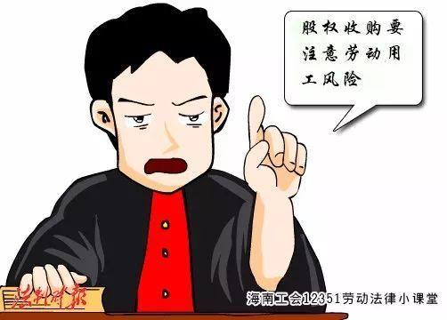 中国工会组织结构