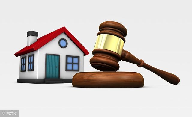 父母为双方出资购房,离婚时如何分割?强烈建议