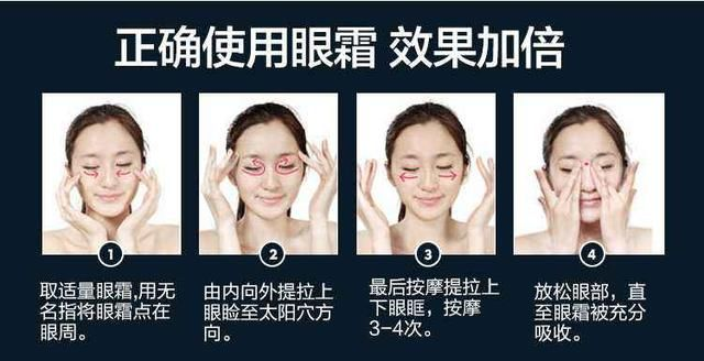 正確擦眼霜的手法視頻_擦眼霜的正確手法_擦眼霜手法