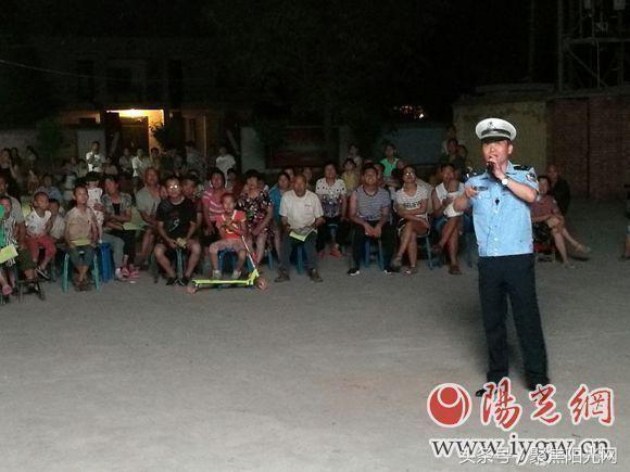 [转载]铜川市公安局交警支队二大队深入农村开展交通安全教育活动