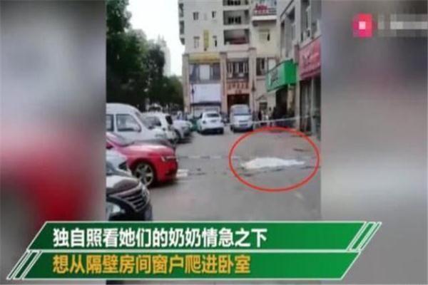 俩娃被反锁卧室,65岁奶奶心急救人,结果自己却从26楼坠下