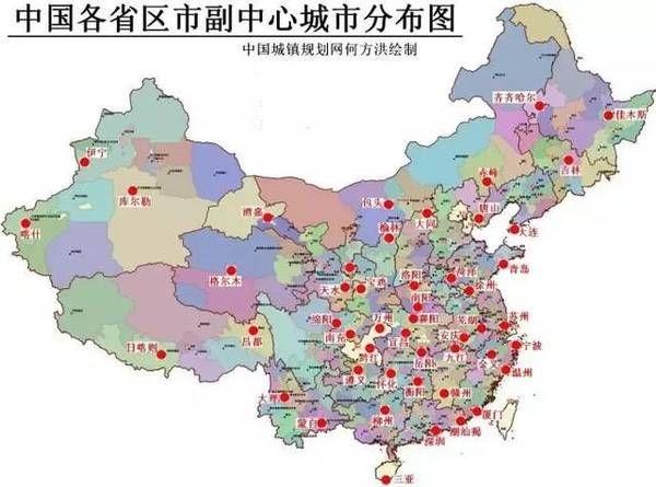 中国各省会城市人口_中国省会城市地图_中国城市地图 - 随意贴