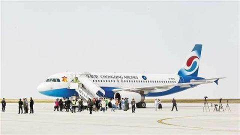 巫山机场试飞成功地处长江三峡核心区具备通航条件