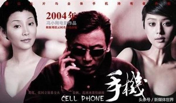 崔永元怒撕 手机2 ,冯小刚 刘震云不发声,范冰冰出国开心游