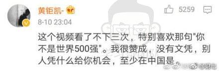 名师张雪峰被泼异物, 忍着恶臭完成讲座!他曾这样苦劝高中生