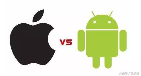 苹果质量打车、买员比安卓手机贵!大手机杀华为手机数据麦芒好不好图片