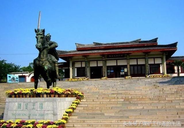 格林豪泰徐州市建国东路宣武市场商务酒店喜迎开业