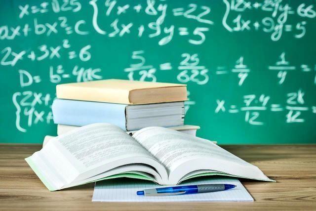 考研题目数学