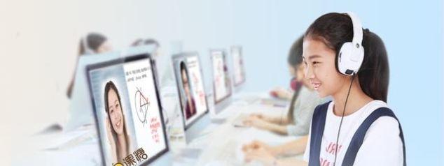 三对一服务五位一体教学,101教育3+5教学法显着提升学习效果