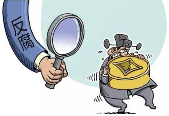 苍南县通报3起扶贫领域腐败和不正之风典型案例