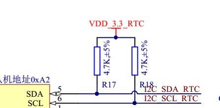 i2c上拉电阻选择1k-10k为宜,可根据通信速率,长度,节点数而定.