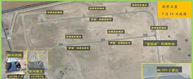 中国高景卫星无意间竟发现美军大兵压境 美伊战争已箭在弦上