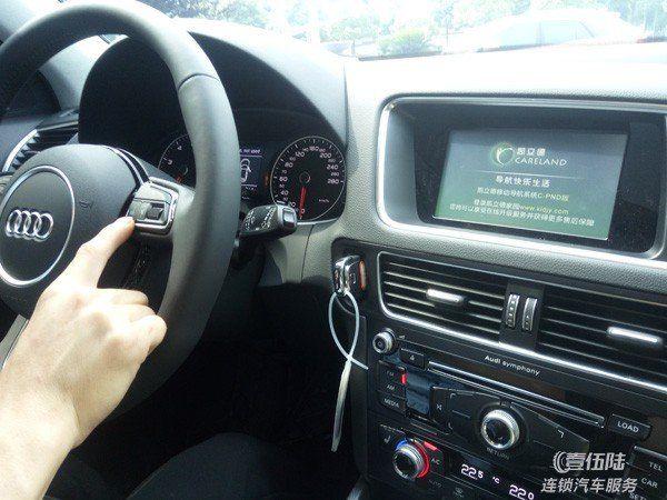 岳阳奥迪q5原车屏升级导航 360度全景行车记录仪效果实拍