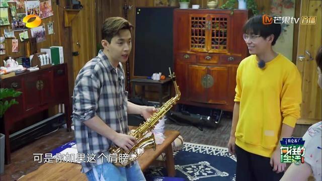 刘宪华教彭昱畅吹萨克斯,教张艺兴作曲,却被《声入人心2》抛弃