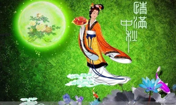 中秋节送给最爱的人的句子和祝福,要很感人的词语在窗外静静地悬着.图片