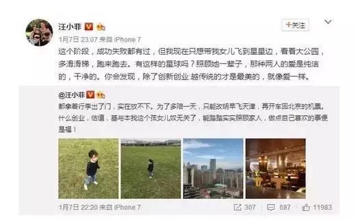 刘德华、吴尊:女儿遇到了渣男,都是父亲的责任