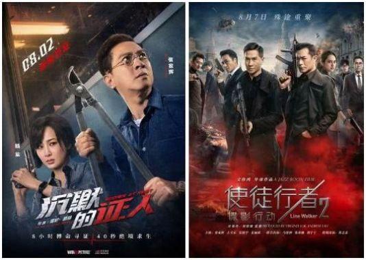 张家辉和古天乐的高产,能否让香港电影以量取胜?