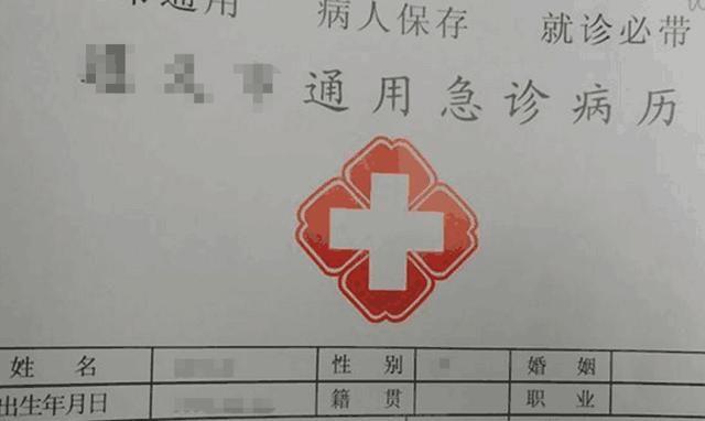 高中女生暗自吃药,骗说是母亲维生素片,宝妈看v说是高中语文电子版图片