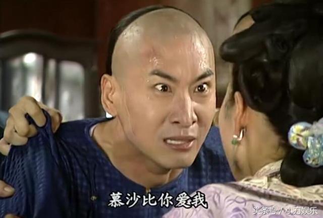 还珠:永琪抓着尔康痛打,黑头清理得不行,谁心疼注意紫薇视频图片