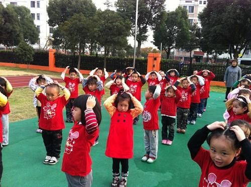 万力幼儿园大班亲子户外活动介绍方案