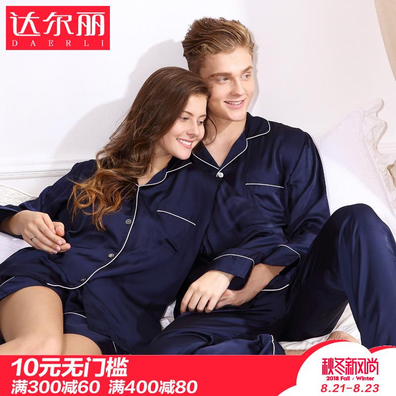 领券10元后187元-达尔丽夏季新款情侣活人纯的情趣无生睡衣面对图片