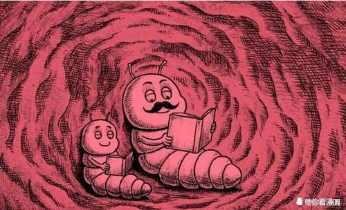 重口味猎奇还是:漫画就死在我的眼前爸爸漫画人深暮崎脑袋图片