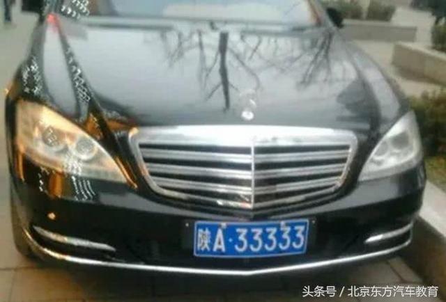 """汽车 正文  苏a33333,简称""""苏三"""",苏三离了洪洞县,不知道车主的情感生"""
