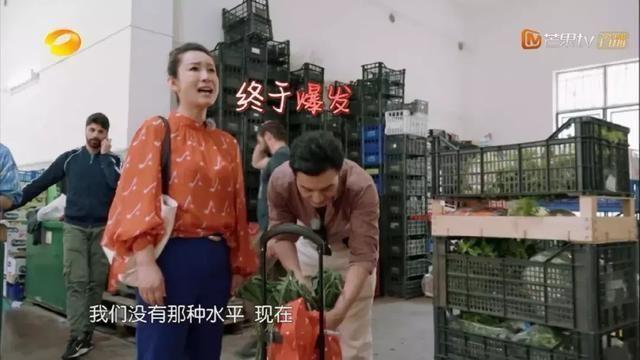 """<b>《中餐厅3》每期一个""""火力点"""",王俊凯和杨紫做好""""被骂""""准备</b>"""