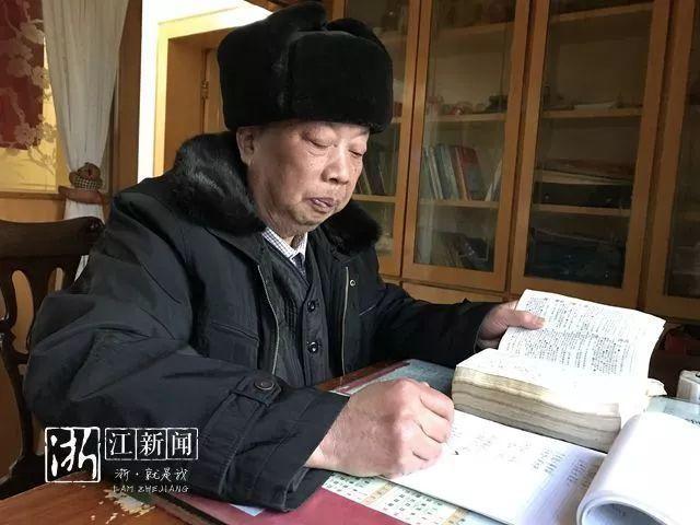 你家娃还会说湖州土话吗?就是怕失传,这位老人花了30多年编了3本湖州方言集