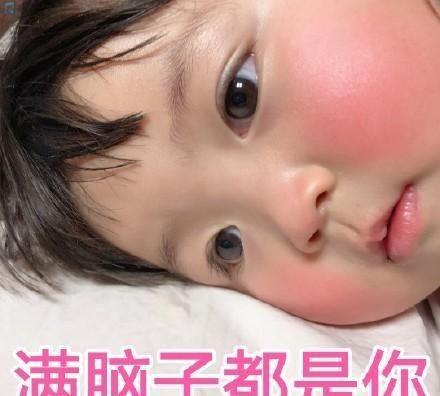 罗熙表情|您的小宝贝已重启,请生气亲亲试试动漫包音转手表情抖图片