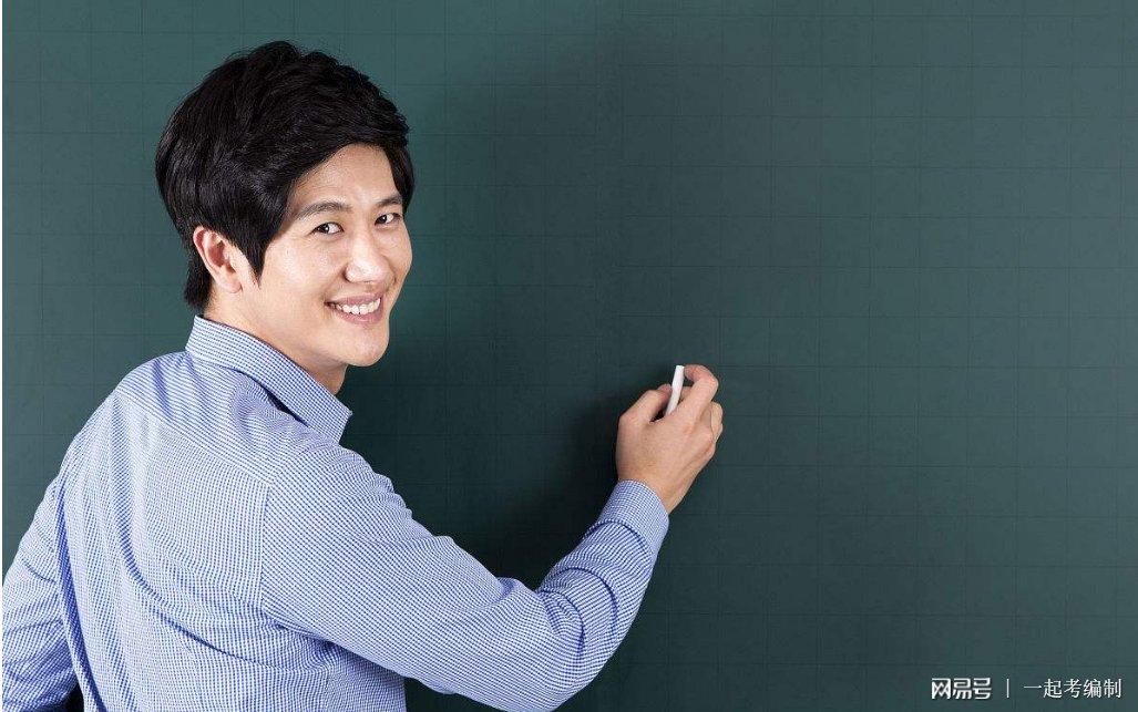 男孩考个教师资格证好,再考取教师编制好吗?
