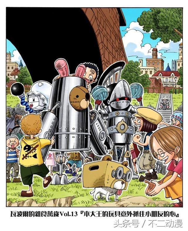 瓦波尔的封面--海贼王漫画全彩杂食v封面第5弹王芳漫画图片