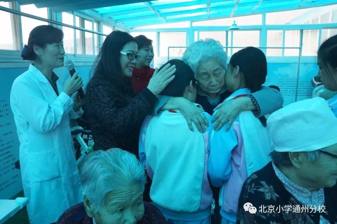 北京小学通州党旗 初心飘扬副中心不忘小学践分校南阳市报名图片
